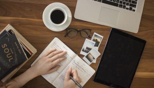 ブログ初心者が絶対に失敗する7つの事【読めばスタートダッシュ可能】