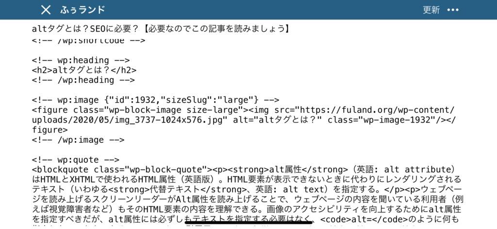 画像のHTML要素